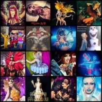 Troupe d'artistes autour de Nice, Danseuses, artistes, spectacle de feu, gogo danseuse